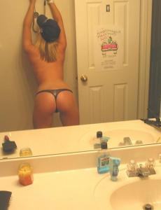 Gallery for amateur self shots
